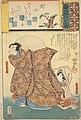 NDL-DC 1305242-Utagawa Kuniyoshi-源氏雲浮世画合 宿木 苅屋姫・菅相丞-crd.jpg