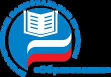 Эмблема национального проекта «Образование»
