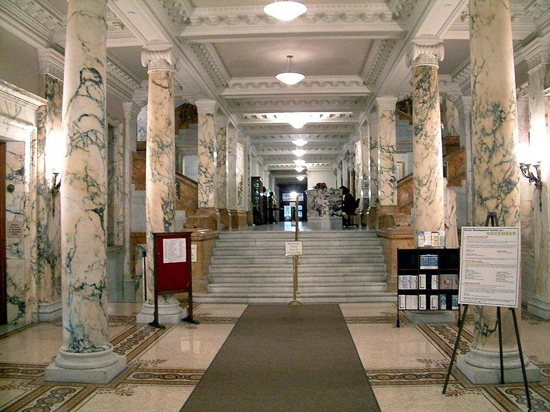 File:NYCBar Entrance Hall2.jpg
