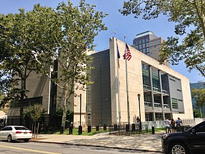NYC Emergency Management - NYCEM Headquarters, 165 Cadman Plaza East, Brooklyn, NY 11201