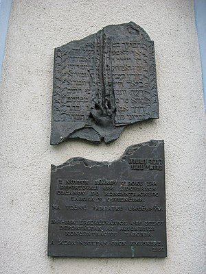 Nové Zámky - Memorial plaque of the Jews from Nové Zámky who died during World War II