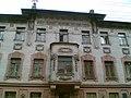 Nabokov house.jpg