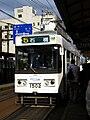 Nagasaki Electric Tramway 1500 Series Tram 1502.jpg