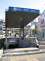 Nagoya-subway-M26-Temmacho-station-entrance-3-20100316.jpg