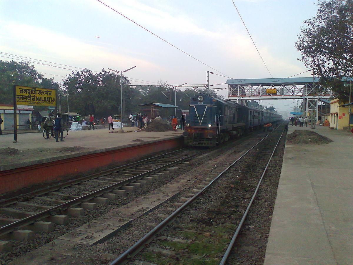 Nalhati Junction Railway Station Wikipedia