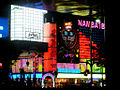 Namba pachinko osaka japan.jpg
