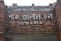 Nameplate of Shahjalal Hall at University of Chittagong (01).jpg