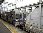 Nankai 3517 at Izumisano Station.jpg
