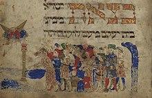 Überqueren des Roten Meeres, Rothschild Haggadah, ca.  1450