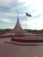 National Memorial of Bangladesh - View.jpg