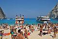 Navagio Beach.jpg
