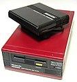 Nintendo Famicom Disk System.jpg