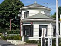 Nishiiruma police station Wakaba Koban.jpg