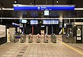 Nishiya-station-gate-reform.jpg