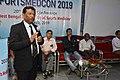 Nisith Ranjan Chowdhury Talks on Prevention of Sudden Death in Sports - SPORTSMEDCON 2019 - SSKM Hospital - Kolkata 2019-03-17 4055.JPG