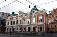 Nizhny Novgorod. Bolshaya Pecherskaya St., 14.jpg