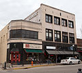 North Walnut Street Champaign Illinois 20080301 4202.jpg