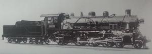 China Railways SL3 - Builder's photo of North China Transport locomotive パシサ1523