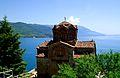 Ohrid , 37.JPG