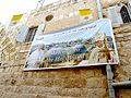 Old Jerusalem Maronite Convent street Welcome Pope Francis and Patriarch Rahi.jpg