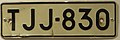 Old plate of Finland 03.jpg
