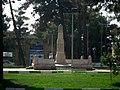Omar Khayyam sq and Omar Khayyam high school - Nishapur 1.jpg