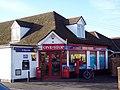 One Stop Shop, Netherhampton Road - geograph.org.uk - 311263.jpg