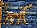 One dragon of the the Ishtar Gate of Babylon, Iraq, colored glazed and molded bricks, 6th century BCE. Pergamon Museum in Berlin.jpg