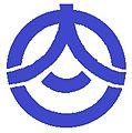 Onjuku Chiba chapter.JPG