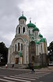 Orthodox Church of St. Michael and St. Constantine Vilnius.jpg