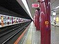 Osaka-Uehommachi Station underground platform.JPG