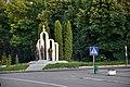 Ostroh Monument RB.jpg