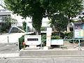 Oteko Koen Park 20140917.JPG