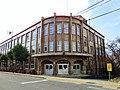 Otemachi elementary school.jpg