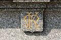 Père-Lachaise - Division 92 - Kindal 02.jpg