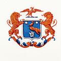 P1000914 Wappen.jpg
