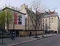 P1170441 Paris IV rue de Fourcy MEP rwk.jpg