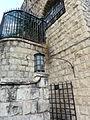 P1190839 - בית איצקוביץ - שער הכניסה.JPG
