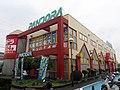 PACHINKO PANDORA Ootori store.jpg