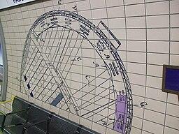 Paddington tube stn Bakerloo Brunel motif