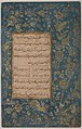 Page of Calligraphy from an Anthology of Poetry by Sa`di and Hafiz MET sf11-84-3v.jpg