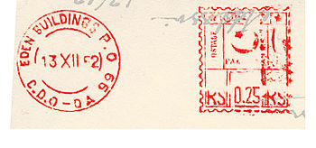 Pakistan stamp type B2.jpg