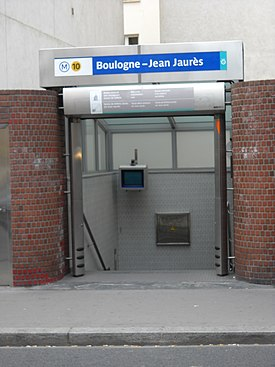 Paris metro - Boulogne-Jean Jaurès - Second entrance.JPG