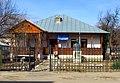 Parscov Voiculescu Museum.jpg