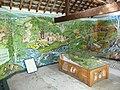 Part of the Visitor Centre, Nant Rhaeadr, in Coedydd Aber NNR - geograph.org.uk - 1957521.jpg