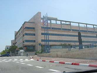 Partner Communications Company - Partner HQ in Afek Industrial Park