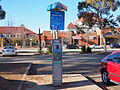 Pay parking machine in the Tuggeranong Town Centre June 2014.jpg
