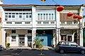 Penang.Shophouse (VI).jpg