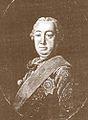 Petr Ivanovich Streshnev.jpg