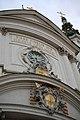 Piaristenkirche Maria Treu Wien 2014 19.jpg